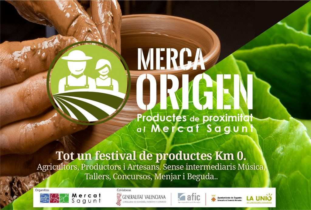 MERCAORIGEN-logo-2017